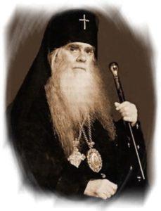 Архиепископ Аверкий (Таушев). Сознаем ли мы себя православными и дорожим ли нашим Православием? - Церковь Рождества Пресвятой Богородицы