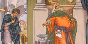 О фарисейской молитве. - Церковь Рождества Пресвятой Богородицы